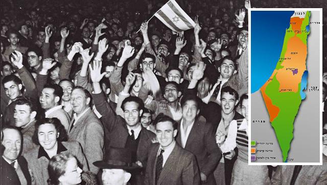 Israel metzayénet  hashavúa 73 shaná leyom hatzbaát haUm lejalukát haáretz