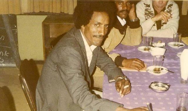 Asór lemotó shel haguibór Ferede Aklúm, mearguén aliyát etyiópia