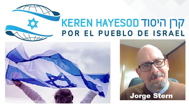 Conozcan a Jorge Stern, nuevo representante del Keren Hayesod para España y Portugal