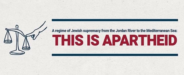 Barra libre en los medios al hablar de Israel