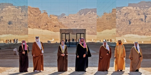El Consejo de Cooperación del Golfo… y Soleimani, Irán nuclear, Catar y el Capitolio