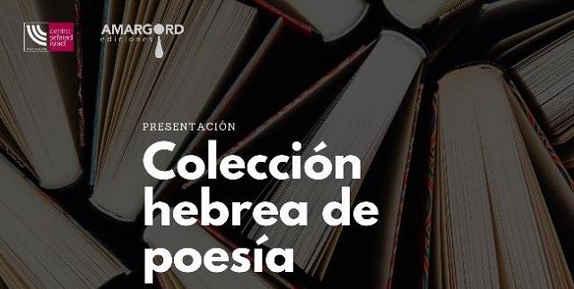 """""""Colección hebrea de poesía"""", con Gerardo Lewin"""