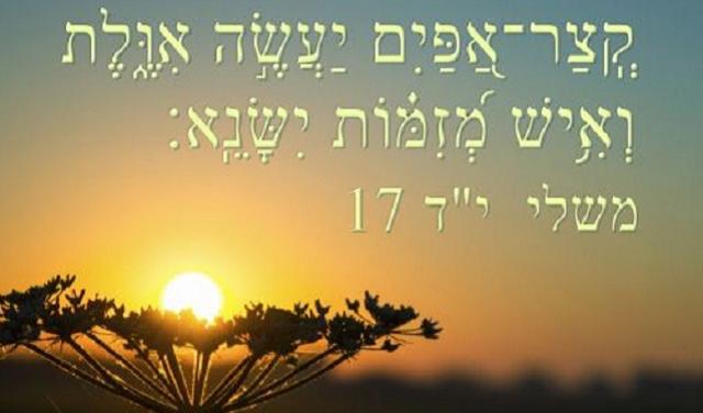 Proverbios 14: sabiduría y necedad