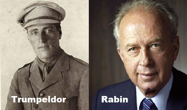 Dos cuasi centenarios: 101 años de la muerte de Trumpeldor y 99 del nacimiento de Rabin