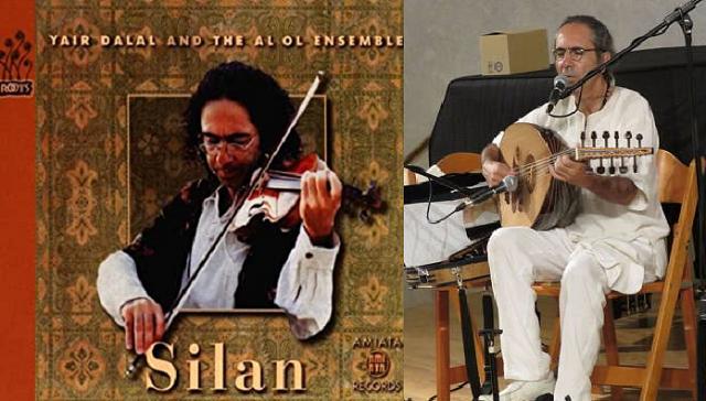 Yair Dalal y el Al Ol Ensemble