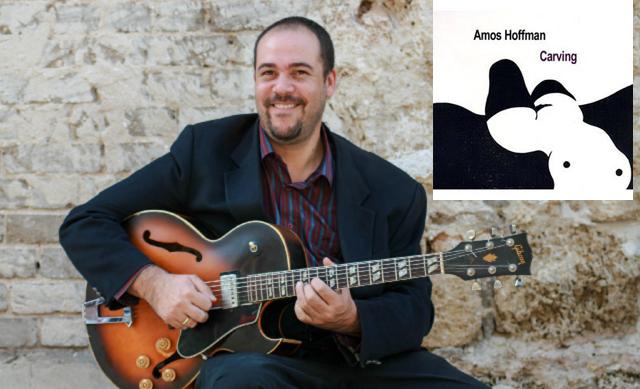 Los grabados sonoros de Amos Hoffman