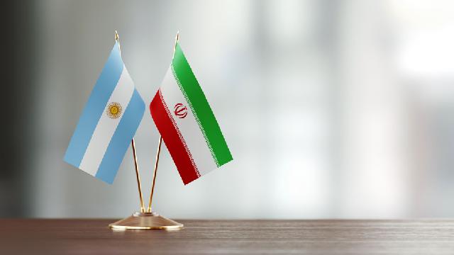 Irán en Argentina