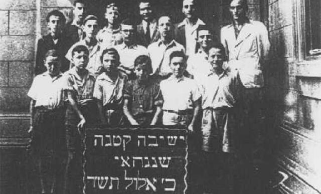 Colonialismo e imperialismo en el Oriente (14ª parte): Shanghái, refugio de judíos durante el nazismo