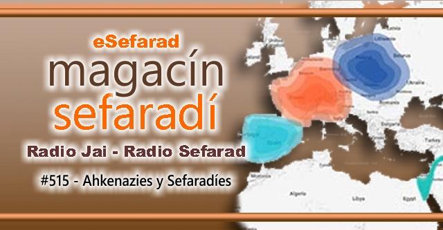 Ashkenazíes y sefardíes