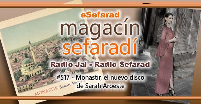 Monastir, el nuevo disco de Sarah Aroeste