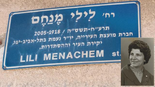 La señora Lili Menachem, en judeoespañol, desde el Cidicsef de Buenos Aires