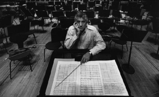 Séret documentári jadásh al Leonard Bernstein majaziró lajaím