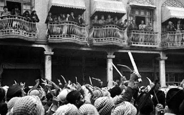 A 80 años del Farhud, el pogromo contra los judíos iraquíes