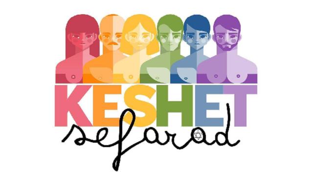 Keshet Sefarad: judaísmo e identidad LGTB en España
