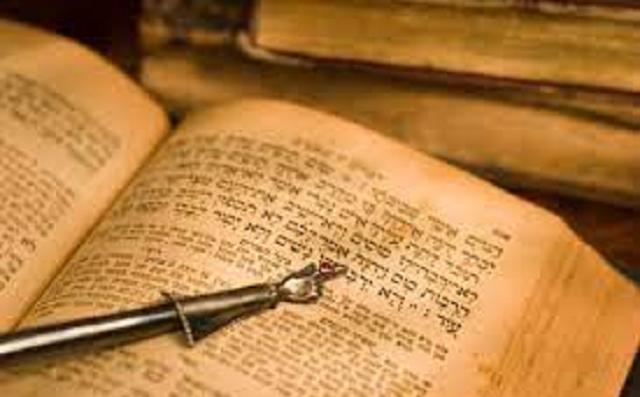 ¿Qué es Lashon Ha-Kodesh (la lengua sagrada)?