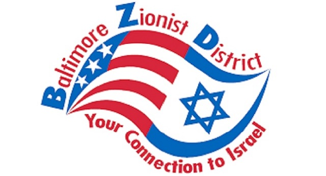 The Baltimore Zionist District, with Caren Leven