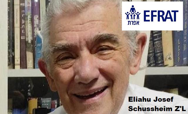 Fallece Eliahu Josef Schussheim Z'L, presidente de la organización Efrat