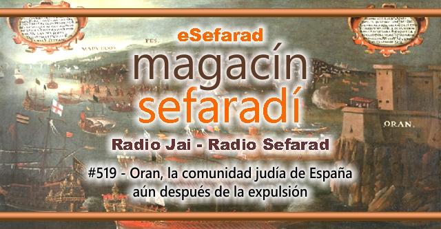 Orán, la comunidad judía de España aún después de la Expulsión