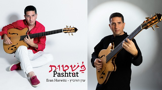 Eran Horwitz y la simpleza musical