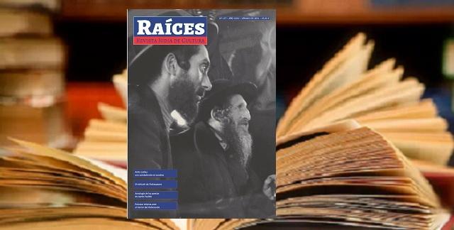 Refrescante cultura judía en el número de verano de Raíces