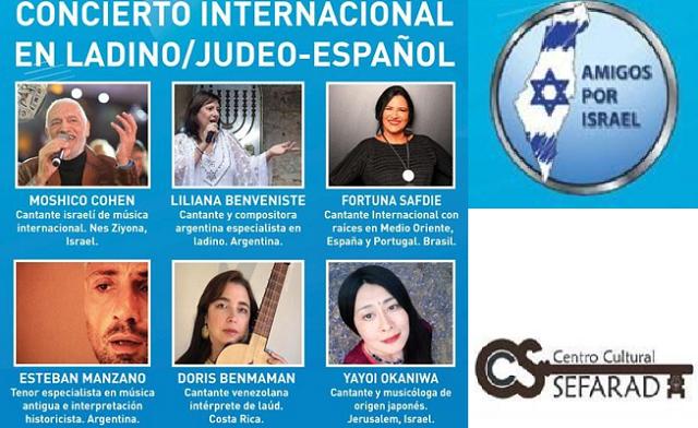 Concierto Internacional de Música en Ladino (online,Centro Cultural Sefarad, 14/8/2021)