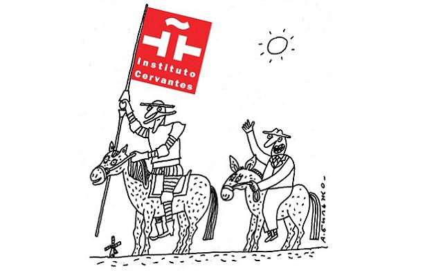 El humor de Cervantes, en judeoespañol, desde el Cidicsef de Buenos Aires