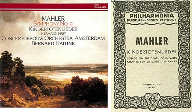 Kindertotenlieder (Canciones a los niños muertos), en la voz de Hermann Prey, bajo la batuta de Haitink